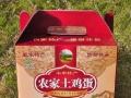 宁夏恒达纸塑包装有限公司定制礼品盒不干胶卷材食品膜