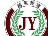 唐山英语四六级日语韩语德语暑期班培训