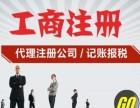 云南呢凤姐财务服务有限公司