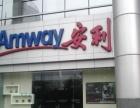 宜昌CBD购物安利纽崔莱雅姿净水器净化器送货电话