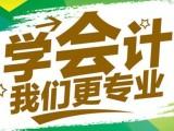 重庆会计考证培训班 0基础学会计 出纳速成培训班