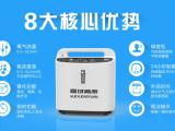 西藏自治区供氧设备,优选制氧机