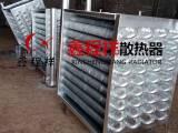 钢制螺旋工业散热器厂家