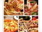 实体店披萨培训 北京披萨培训 比萨培训