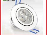 热销LED天花灯厂家供应优质天花灯 3W大功率LED射灯便宜薄料