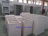 供应液阻柜优质极板兆复安MWT系列水阻起动柜专用水箱