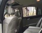 奔驰C级2013款 C 180 1.8T 自动 经典型Grand