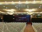 北京顺义灯光音响租赁舞台设备租赁桁架背景板搭建