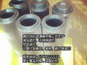 11304D12BH液压机中的液压滤芯一般多久更换一次比较好