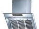 博大尖科专业厂家优质节能环保侧吸式TC715抽油烟机