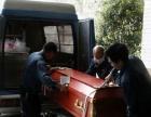 殡葬全程服务 专业接送遗体