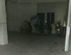 新一中安置区 仓库 100平米
