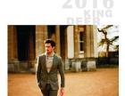 香港威尼斯•保罗 男装品牌折扣店面向全国招加盟商