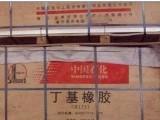 回收库存合成橡胶,异戊橡胶,氯化橡胶,异戊二烯硅胶等等