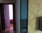 浏阳碧桂园观澜 3室2厅1卫