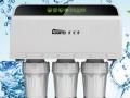 佳尼特净水器 加盟 家用电器 投资金额 1万元以下