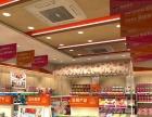 良品铺子零食店加盟 限时免加盟费创业致富好选择