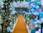 福田罗湖鲜花气球拱门 流行气球花篮 惊喜鲜花后备箱