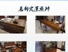 漯河知名堂专业起名 易学大师亲测 一次付款满意为止