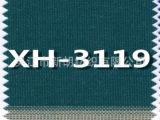 供应XH-3119 亚克力遮阳雨篷布-户外雨布高级篷布篷布 遮阳