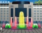 北京喷泉厂家 北京水景喷泉 北京喷泉维修