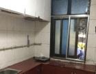 延安中路嘉禾路 福田 1室1厅55平米 精装修 押一付三