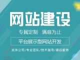綦江网站设计钱 营销型网站开发 一对一设计