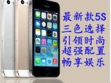 工厂低价机批发 代发国产5s智能手机安卓4.2 爆款土豪金货到付
