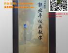 书画频道 郭北平油画教学光盘 30讲10DVD视频教程