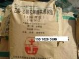 北京有机EVA14-2软管料乙烯共聚物14-2