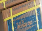 大西洋牌CHE425G高纤维素焊条E6010管道焊条