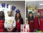 味之美暑期厨艺速成烹饪培训 中式家常菜培训 哪里学习川湘菜