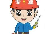 南京高壓電工證報名時間