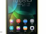 新款5.0寸智能手机安卓系统国产3G手机MTK6572低价批发承