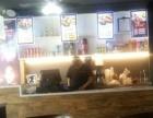 个人-南市区周边河北科技大学内餐馆转让(旺铺网)