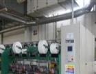 山东二手纺织厂设备回收-淄博市临淄区二手纺织厂设备回收