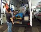 广州市120救护车出租安捷医疗救护车香港出入境救护车出租