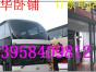 义乌到北京直达的(汽车客车票价)班次查询1395840981