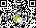 漯河企业网站设计VI设计淘宝店铺描述设计