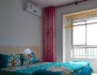 WIFI-公寓 电脑房50-70/天 短租房/日租