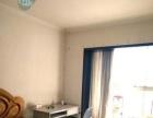 2110城市风景3室家具家电,齐全,商住两用