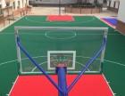 浩康悬浮式拼装地板-室外运动场所专用地板