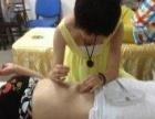 常德针灸培训考证