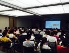 义乌市小麦网络科技公司招商会