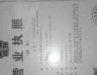 广州美食物语餐饮集团加盟 投资金额 5-10万元