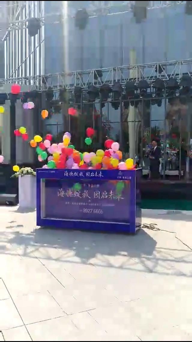 沈阳文化活动启动道具 庆典道具大全 启动球 启动魔方出租