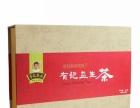 有记益生茶江门区域代理免费送货上门还包邮!