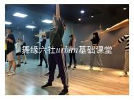 广州好的教练班,广州的街舞集训课,包住宿舞蹈进修
