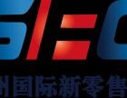 2018杭州给无人产业博览会