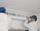 西湖区专业空调清洗、中央空调清洗